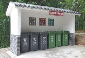 明年底廣東農村生活垃圾實現全處理