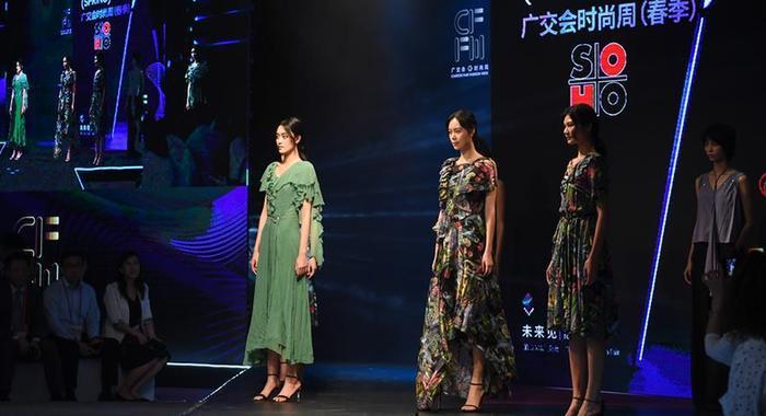 2019廣交會時尚周開幕
