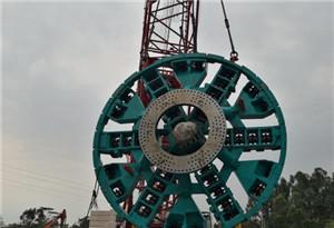 深圳軌道交通四期工程首臺盾構始發