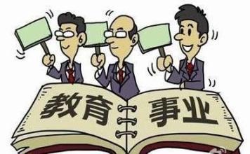 廣東臨聘教師將與公辦教師同工同酬
