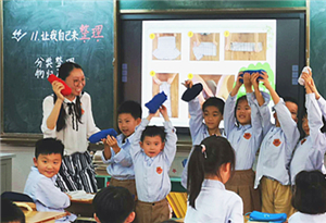 廣州小北路小學創新教學打造思政精品課