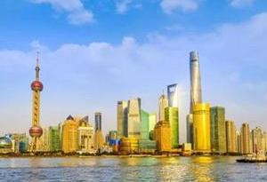 奮力新作為 釋放新動能——從改革開放新舉措看中國經濟活力