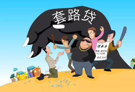 """廣州打掉19個黑惡團夥 三成涉""""套路貸""""環保犯罪"""