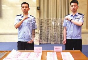 今年前4個月廣東公安破獲經濟案近3000宗