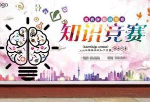 粵港澳學生在知識競賽上感知大灣區機遇