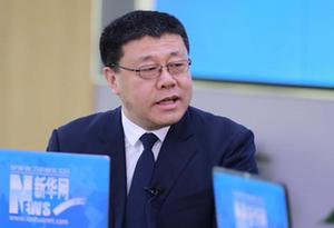 【灣區大咖談】王義平:把減稅降費政策落實到位