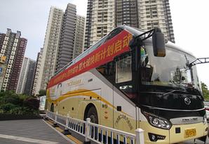 廣清城際社區巴士上線 拉開廣清一小時生活圈的序幕
