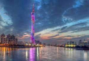 首屆粵港澳大灣區媒體峰會將在廣州舉行