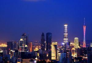 廣州集中宣判67名涉黑惡犯罪人員