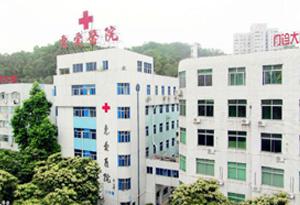 廣州惠愛醫院建代謝門診關注精神病人軀體健康