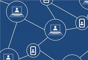 廣東政法部門探討區塊鏈技術新應用