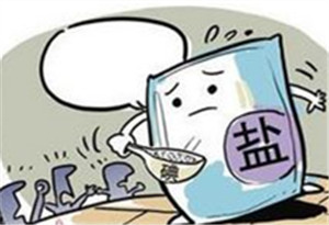 加碘鹽到底該不該吃?