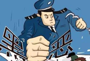廣州:正副檢察長直接辦理涉黑惡案79件