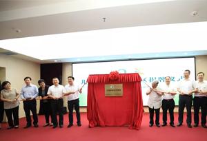 廣醫五院與中山大學腫瘤防治中心共建兒童腫瘤合作病區
