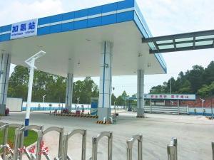 廣州首座加氫站投入使用 氫能源汽車明年或將量産