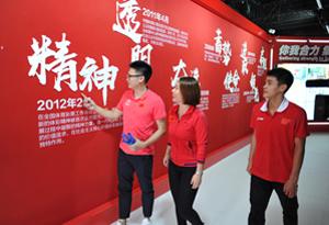 中國體育彩票發行25周年 公益體彩品牌活動到站廣州