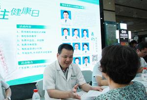 世界脊柱健康日:專家提醒預防脊柱疾病,慎作低頭族