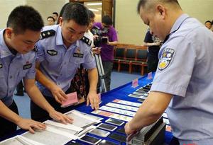 廣東偵破一批涉個人信息網絡違法犯罪案件 抓獲萬余名嫌疑人