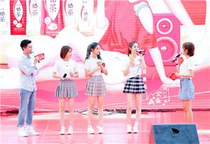 火箭少女101香醇見面會在廣州舉行