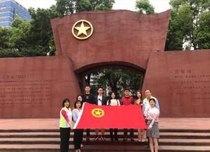 中國進出口銀行廣東省分行團委獲多項榮譽