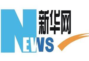 港澳居民隨遷子女可申請入讀廣州公辦學校