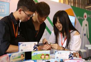 廣東出臺多項政策加強港澳青年創新創業基地建設
