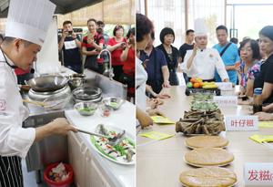 梅州、清遠粵菜師傅走進廣州粵菜師傅培訓室