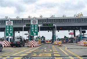 交通運輸部:力爭2019年底汽車ETC安裝率超80%