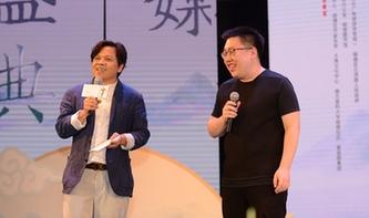 第十七屆華語文學傳媒大獎揭曉