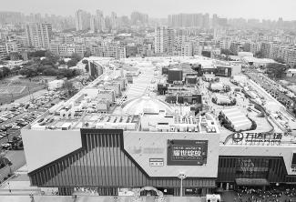 粵東最大商業綜合體滿鋪迎客