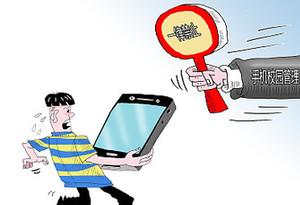 禁止手機進課堂背後的科技與人