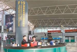 白雲機場1號航站樓5G全覆蓋