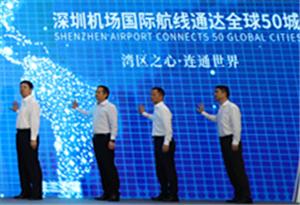 深圳將開通直達羅馬航線 國際客運航線通達全球50城