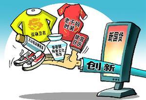 """新國貨時代,還有哪些將超乎想象?——解碼""""國潮""""中的新制造(下)"""
