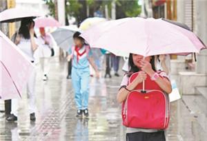 雨雨雨 雨不停
