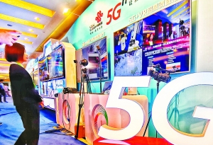 今年一季度廣東社會 消費品零售額超萬億