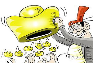 肇慶市政府原黨組成員、副市長江森源被開除黨籍和公職