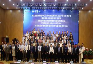 第三屆國家癌症中心泛深圳地區胸外科主任護士長學術沙龍在深舉行