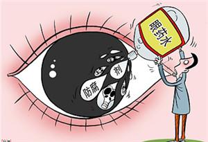 滴眼藥水應注意七個細節