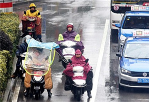 龍舟水持續!預計未來幾天廣東仍有較強降雨