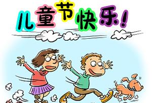 """被""""10後""""""""懟""""又何妨 """"高齡兒童""""熱衷過""""六一"""""""