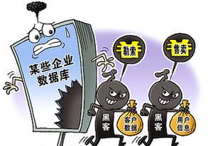 盜幣880萬元!廣東警方打掉一盜取遊戲幣的黑客團夥