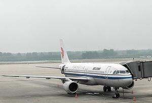 廣州南沙客運港6月1日起加密往返香港航班