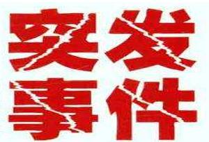 廣東陽春泥石流衝垮工棚致6人被埋