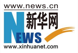 廣東陽春山體滑坡搜救結束6人死亡