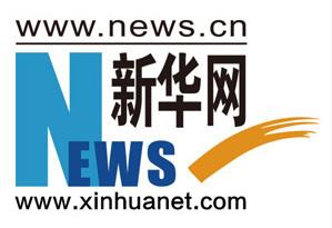 廣東省江門市政府黨組成員、副市長梁許讚接受審查調查