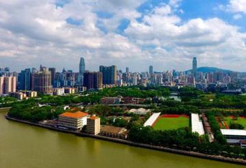 廣州出臺粵港澳大灣區首個城市人才發展戰略性文件