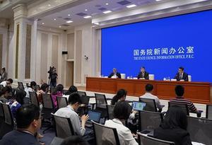 文化和旅遊部提醒中國遊客近期謹慎前往美國旅遊