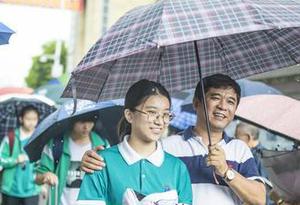 廣東天氣預報精細到各考點 雨傘幹毛巾等皆已備好