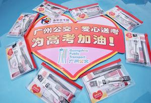 【2019高考】廣州7000輛出租汽車為考生護航